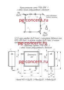 ГРПШ-10МС-1 с фильтром