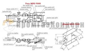 МРП-7000 схема