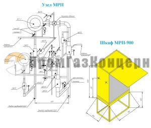 Схема МРП-900, мрп 900, мрп 900 купить, мрп 900 цена