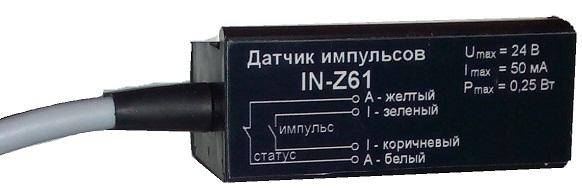Датчик импульсов IN-Z-61