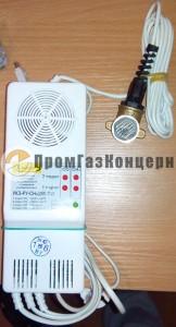 УКЗ-РУ, сигнализатор укз-ру